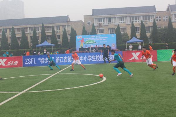 特步杯第七届ZSFL足球联赛小学男子甲组开赛
