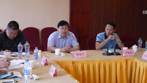 2015-2016年度四项联赛工作总结会在杭召开