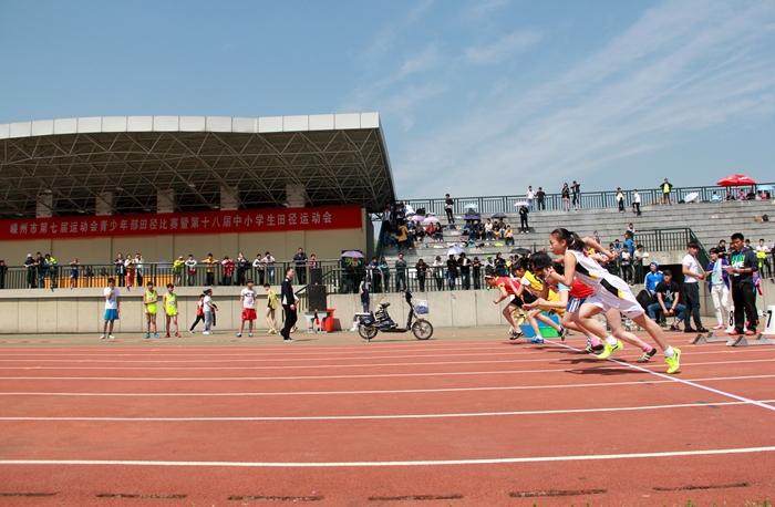 嵊州市第十八届中小学生田径运动会在市体育中心开赛