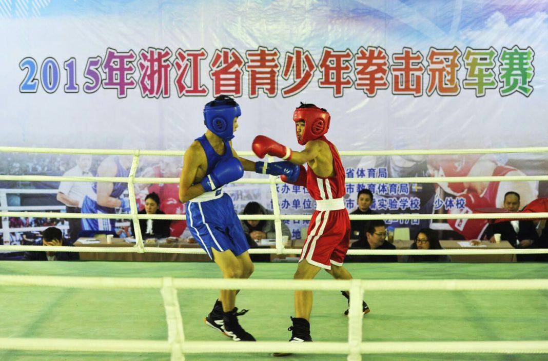 2015年浙江省青少年拳击冠军赛在嵊州落幕