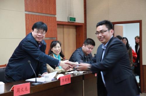 第十三届全国学生运动会浙江代表团组队工作会议在浙江理工大学召开
