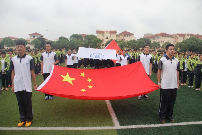 南浔中学举行2015年秋季运动会