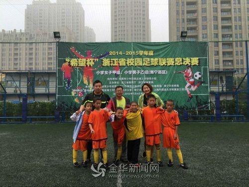 金华市婺城区第五届足球赛事开展纪实