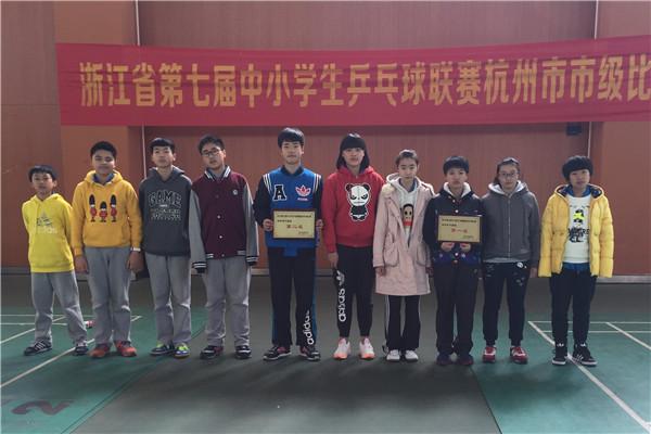 北干初中获第七届ZSTL杭州市级赛女团冠军