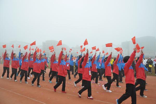 剡城中学城关校区隆重举行第九届体育节