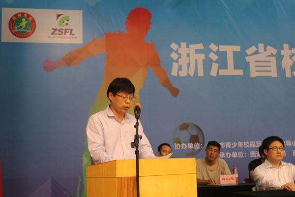 2015-2016年度浙江省校园足球正式启动
