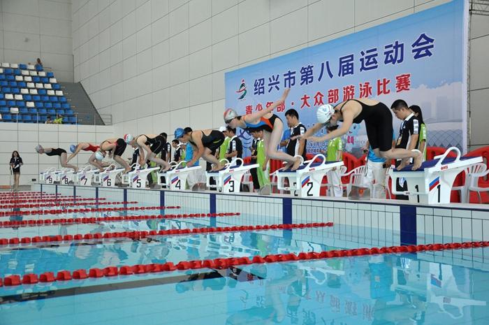 嵊州市喜获绍兴市八运会大众部游泳比赛团体总分第一名