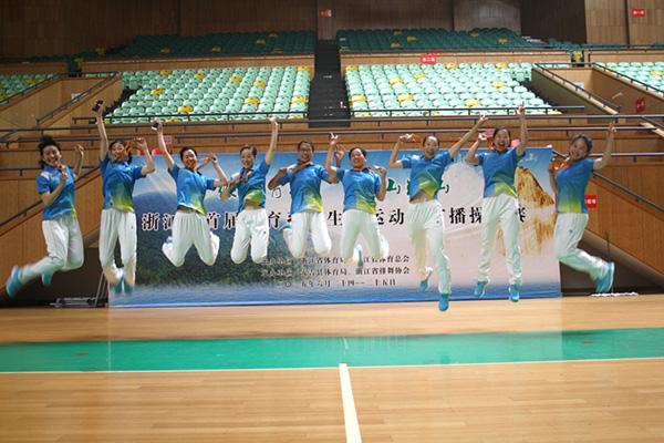 绍兴市获省体育系统广播操比赛二等奖