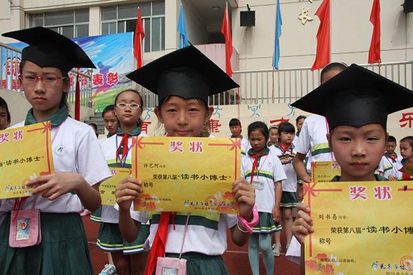 龙泉绿谷教育集团首届校园足球文化节圆满落幕