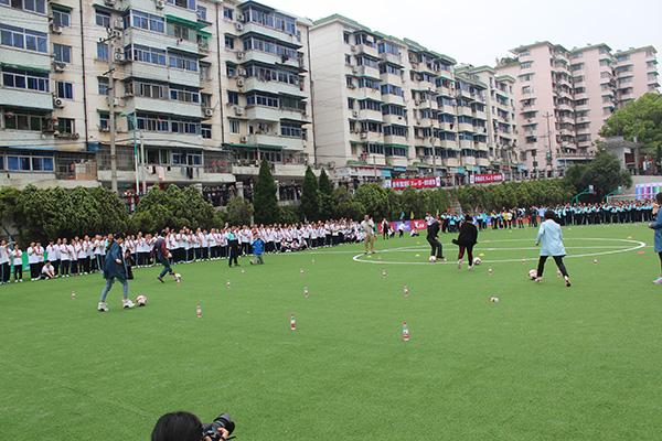 ZSFL足球嘉年华建兰中学600师生拼球技