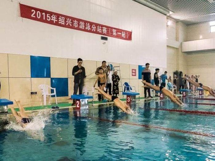 2015年绍兴市少年游泳分站赛―嵊州站开赛