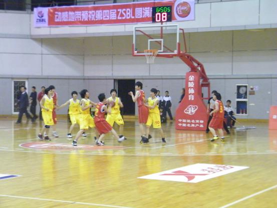 第四届ZSBL(初女)八强赛在临海市回浦实验中学隆重开幕