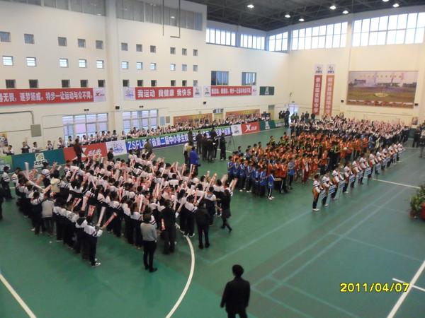 第二届ZSFL宁绍舟分区赛开幕