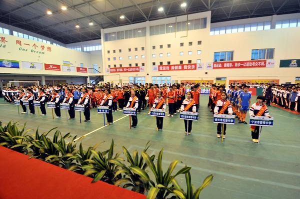 浙江省第二届中小学生校园足球联赛(宁绍舟赛区)在姜山镇实验中学开幕