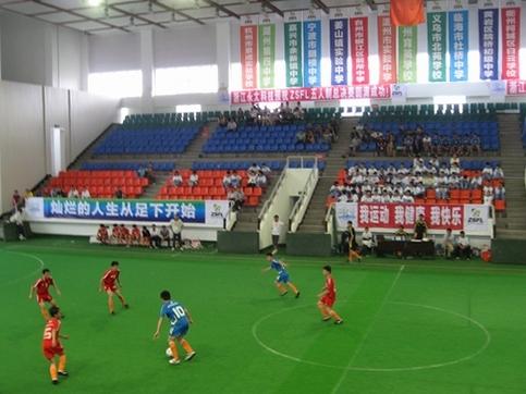 ZSFL五人制足球赛初中组总决赛八强诞生