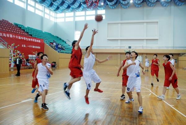 """ZSBL""""动感地带""""浙江省第五届中学生篮球赛(义乌赛区)我市开赛"""