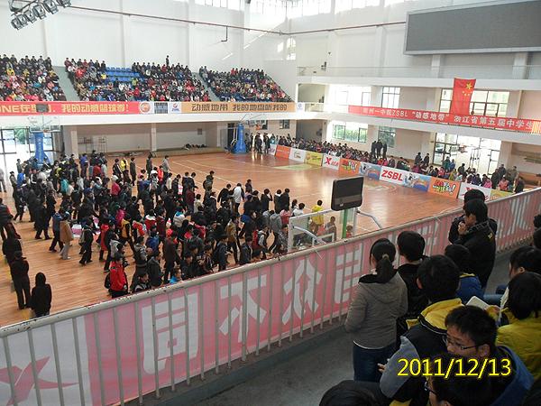 """ZSBL""""动感地带""""浙江省第五届中学生篮球联赛(衢州赛区)市级赛开幕式"""