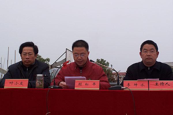 """松阳民族中学ZSBL""""动感地带""""班级篮球赛开赛"""
