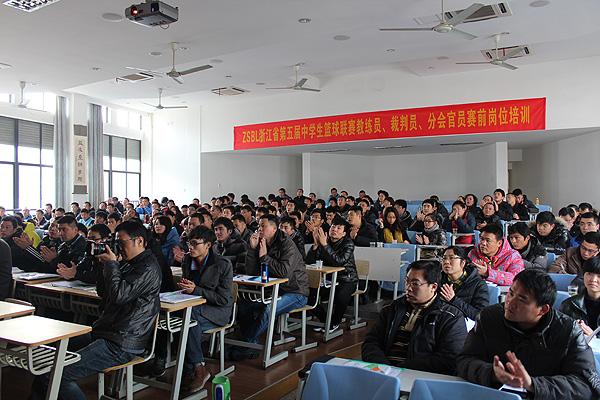 第五届ZSBL赛前岗位培训开班仪式在杭十三中举行