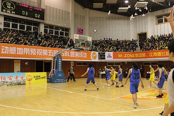 """近200万名中学生参与由""""动感地带""""独家冠名的国内规模最大的学生体育赛事——ZSBL""""动感地带""""浙江省第五届中学生篮球联赛(十强赛)即将开赛"""