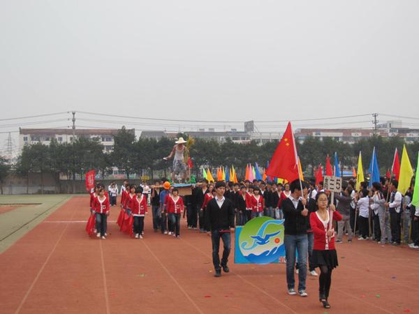 嵊州中学2012年体育节开幕了