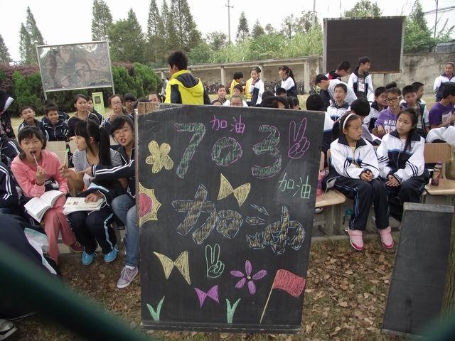 运动展风采,师生共比赛——记长超中学2012年秋季运动会