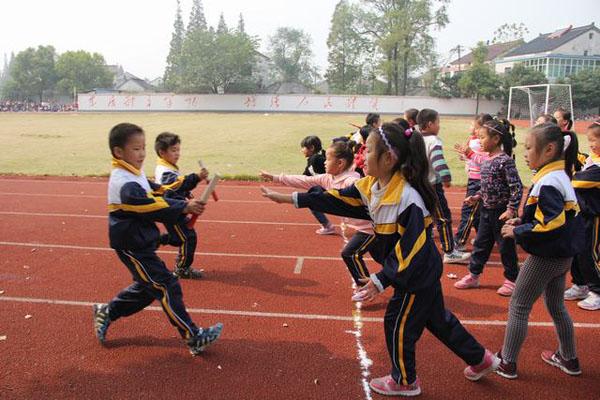 长兴李家巷小学成功举办第28届校运会