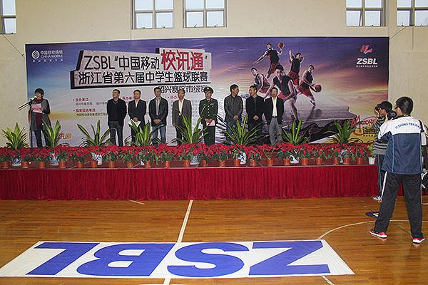 绍兴市级赛开赛ZSBL上届冠军牌头秒敌