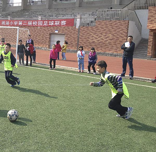 绣湖小学第二届校园足球联赛踢出高潮