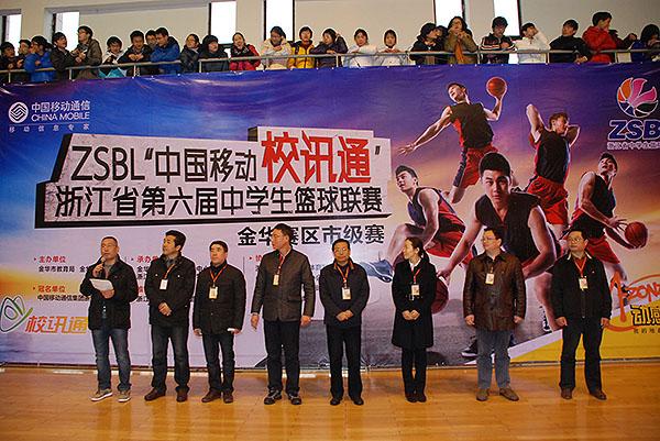 第六届ZSBL金华赛区开幕女篮对决精彩不输男篮
