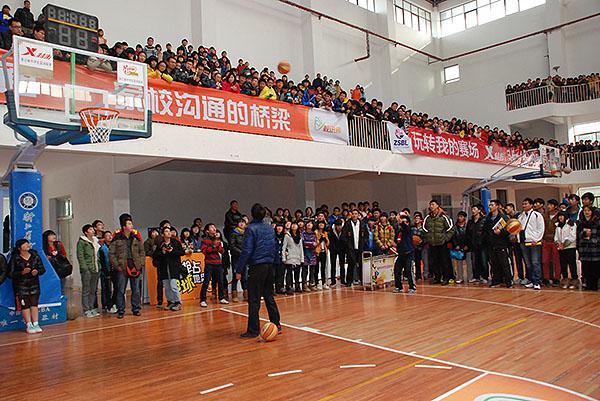 第六届ZSBL衢州赛区开幕上演三分球大赛