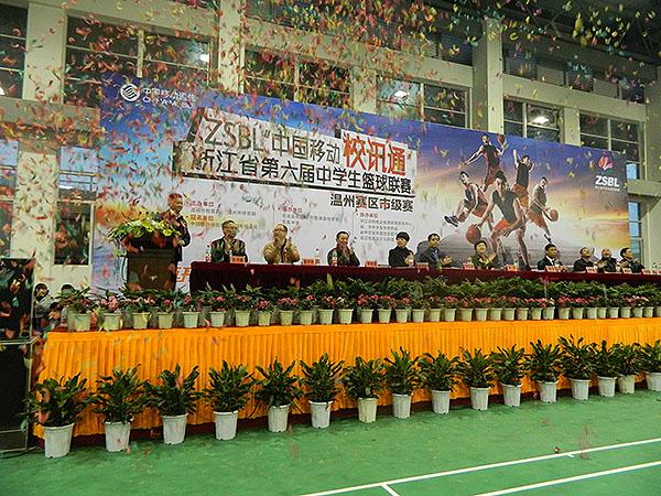 第六届ZSBL百花齐放温州参赛学校达46所
