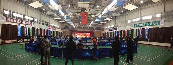 ZSTL浙江省第四届中小学生乒乓球联赛(高中组总决赛)萧山北干初中隆重开幕