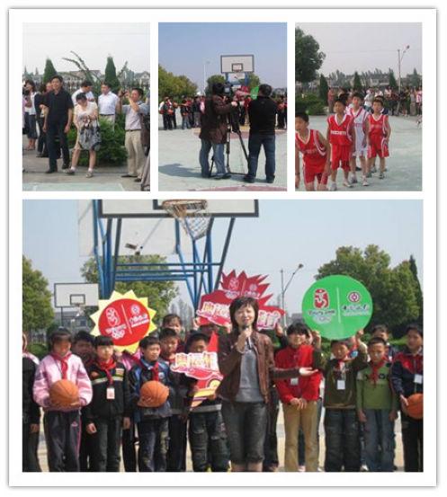 """嘉善县洪溪小学2012年度""""快乐篮球""""特色项目创建纪实"""