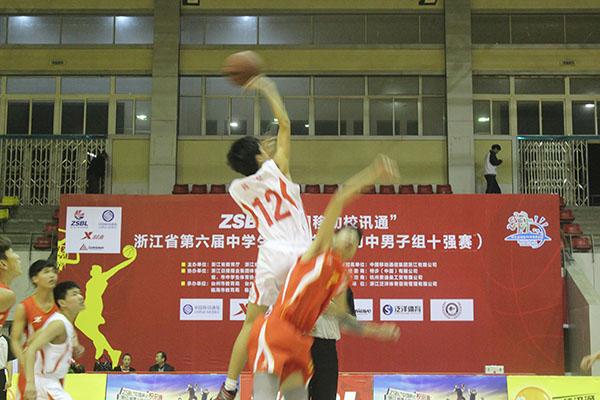 中国移动校讯通第六届ZSBL初中男子组十强赛开幕