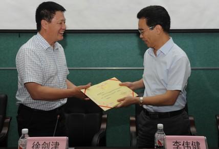 浙江省大学生体育协会篮球分会召开换届工作会议